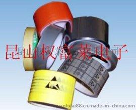 透明高温防静电胶带