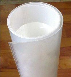 大量供应PP彩色磨砂片材 PP塑料片 塑料片材