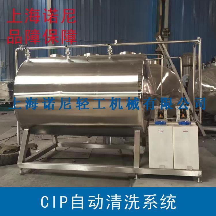 厂家直销CIP清洗系统 不锈钢一体式CIP就地清洗设备