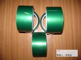 厂家直销绿色高温胶带、喷漆胶带、烤漆胶带