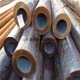 无缝钢管厂家40Cr无缝钢管 20Cr无缝钢管现货