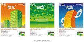 广州企业画册彩页MD宣  黑白产品说明书彩色名片封套