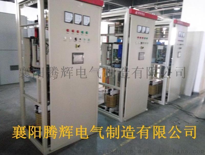同步电机励磁柜厂家直销KGL励磁柜 腾辉制造精品