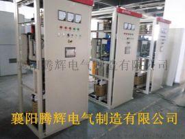 同步電機勵磁櫃廠家直銷KGL勵磁櫃 騰輝制造精品