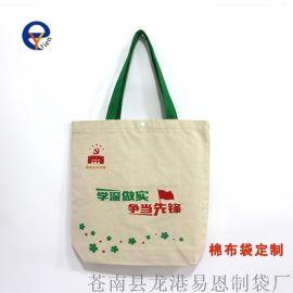定制 手提棉布袋 可加印LOGO超市环保购物袋折叠袋服装袋礼品袋