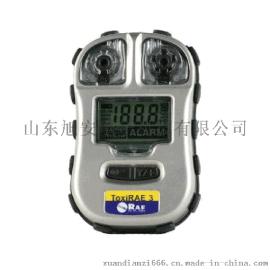 天津PGM-1700便携式H2S硫化氢气体报警仪现货低价