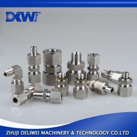 实力厂家专业生产不锈钢卡套接头DIN2353标准304转换接头液压过渡接头