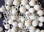 99% 氧化铝含量高铝球,高铝瓷球