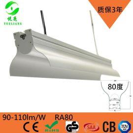 深圳悦亮科技厂家批发led小角度线性灯50w超市照明吊装线形工矿灯led