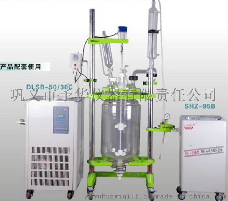 出口型玻璃反应釜 可高低大温区使用安全高效