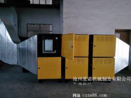 河北家具厂喷漆油雾净化处理设备/沧州动态等离子净化器