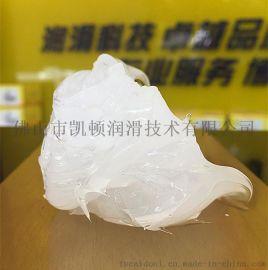 厂价批发硅油脂 硅酮膏 润滑硅脂
