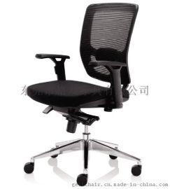 网布职员椅办公椅子价格|网布职员椅办公椅子型号规格