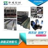 【縱碩特鋼】廠家供應201 304 316L不鏽鋼圓棒 不鏽鋼棒 易加工棒包用