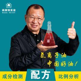 尚莱特 新型醇基燃料 环保生物醇油 新型环保燃料