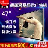 47/50/55/65寸广告机触摸查询一体机多点触控壁挂LED液晶屏