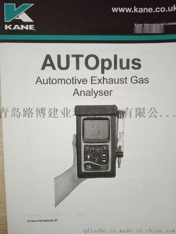AUTO5-2汽車尾氣分析儀進口原裝