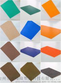 苏州阳光板耐力板厂家直销苏州pc板透明采光板