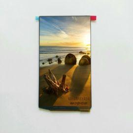 厂家批发5.49寸OLED屏5.5寸OLED柔性屏720x1280分辨率MIPI接口