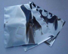 厂家专业定制防静电  袋 平口防静电铝箔袋 防静电塑料袋包装袋
