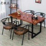 休闲西餐厅咖啡厅桌子 甜品店奶茶店快餐桌椅组合批发 简约洽谈桌