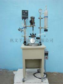 廠家直銷單層玻璃反應器 予華儀器老品牌口碑產品