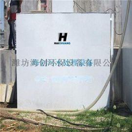 北京乳制品污水如何处理到直排标准,潍坊海创实力企业