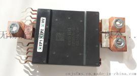 电控总成连接件焊接设备