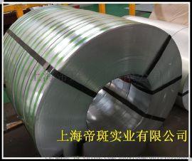 现货Q/BQB408-2014-DC06低碳软钢