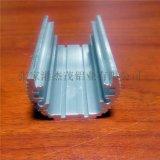 LED鋁型材 燈飾鋁合金 散熱鋁材