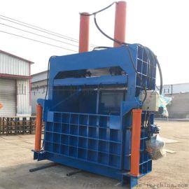 新疆金属液压打包机/废旧金属液压压块机