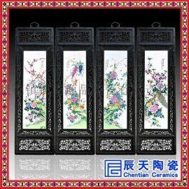 景德镇陶瓷名家手绘瓷板画仿古实木框 山水四条屏 客厅书房装饰