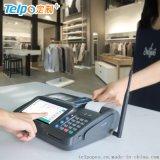 廣東天波TPS550會員積分 刷卡管理 會員管理終端