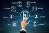 阳江市微信小程序专业开发商家
