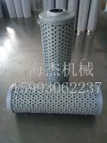過濾器濾芯 TFX-800×80黎明濾芯
