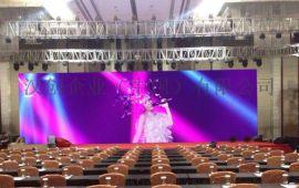 LED全彩显示屏租赁屏全彩屏P3.91P4.81广告屏室内舞台屏