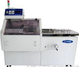 长久机械CJF-2000-PA滚轮式封盒机