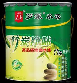 广西环保乳胶漆厂家直销-桂林罗派竹炭净味内墙乳胶漆价格优惠