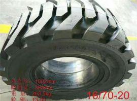 实心轮胎广西轮胎16/70-20铲车轮胎
