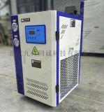 北京低温冷冻机,制药低温水冷机