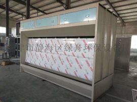 水帘柜喷漆净化 天津绿舟喷漆净化