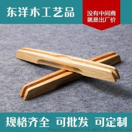 欧式玻璃门拉手木门拉手推拉中式木门把手 榉木把手
