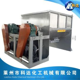 厂家供应化工用300L卧式干粉混合机