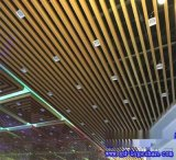 U型铝方通吊顶 木纹铝方通天花 梅州铝天花吊顶定制