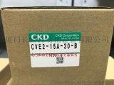 CKD 气控电磁阀SVB1W-10A-03R-AC200V现货