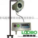 青島路博自售LB-SM03 在線紅外測溫儀