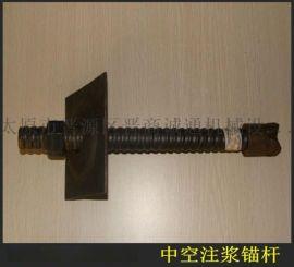 安徽芜湖市中空锚杆生产厂家国标中空锚杆山西太原