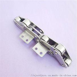 carrier chain 单侧外片双孔弯板滚子链
