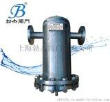 上海不锈钢沼气除水气水分离器BJSC