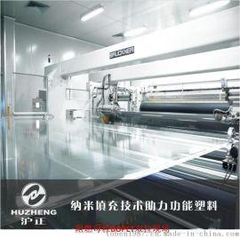 供应 V0级阻燃母粒 可制膜 纱线